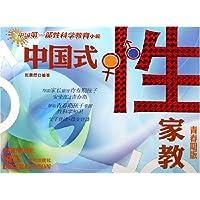 http://ec4.images-amazon.com/images/I/51JujmzcV6L._AA200_.jpg