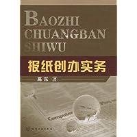 http://ec4.images-amazon.com/images/I/51JvGKRtXYL._AA200_.jpg