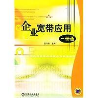 http://ec4.images-amazon.com/images/I/51JvuWh3ZeL._AA200_.jpg