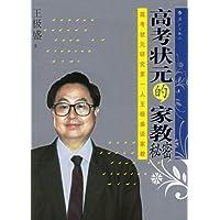 http://ec4.images-amazon.com/images/I/51Jw4lDFu7L._AA200_.jpg