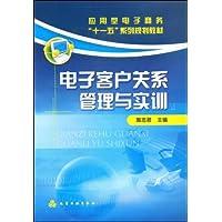 http://ec4.images-amazon.com/images/I/51JwB70-6pL._AA200_.jpg
