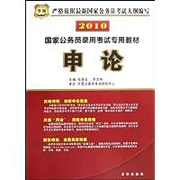 http://ec4.images-amazon.com/images/I/51JwRuV7%2BTL._AA200_.jpg