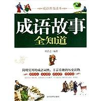 http://ec4.images-amazon.com/images/I/51JwTnND3PL._AA200_.jpg
