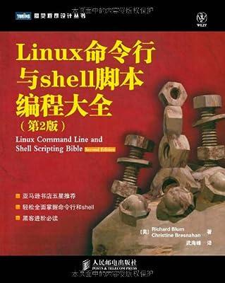 Linux命令行与shell脚本编程大全.pdf