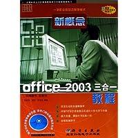 http://ec4.images-amazon.com/images/I/51JxI%2Br3tIL._AA200_.jpg