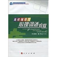 http://ec4.images-amazon.com/images/I/51Jxeee%2B1gL._AA200_.jpg