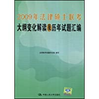 http://ec4.images-amazon.com/images/I/51JxuSgm8wL._AA200_.jpg