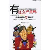 http://ec4.images-amazon.com/images/I/51JyjZyOcZL._AA200_.jpg