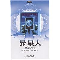 http://ec4.images-amazon.com/images/I/51Jyo2Af5VL._AA200_.jpg