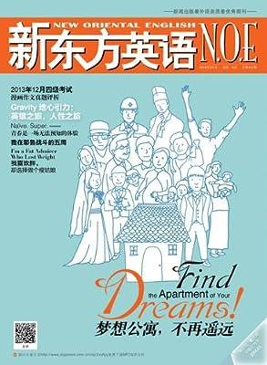 《新东方英语》 中学生 2014年3月号.pdf