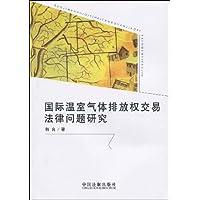 http://ec4.images-amazon.com/images/I/51JzGT2yW0L._AA200_.jpg