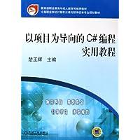 http://ec4.images-amazon.com/images/I/51JzZQnhBoL._AA200_.jpg
