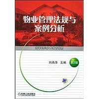 http://ec4.images-amazon.com/images/I/51JzwW%2BsbNL._AA200_.jpg