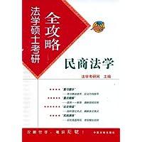 http://ec4.images-amazon.com/images/I/51K-KdJGEQL._AA200_.jpg