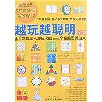 http://ec4.images-amazon.com/images/I/51K-P5uJuYL._AA200_.jpg