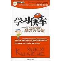 http://ec4.images-amazon.com/images/I/51K-UT90KZL._AA200_.jpg
