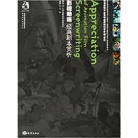 http://ec4.images-amazon.com/images/I/51K05q4%2BCWL._AA200_.jpg