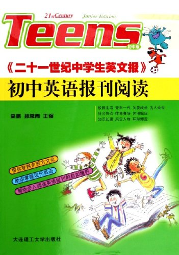 英文报_上海中学生英语报_上海中学   girl--英语手抄报-手抄高清图片