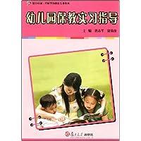 http://ec4.images-amazon.com/images/I/51K19rq33wL._AA200_.jpg