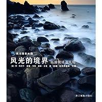 http://ec4.images-amazon.com/images/I/51K1VMwZaEL._AA200_.jpg