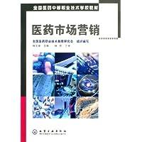 http://ec4.images-amazon.com/images/I/51K1edcYO9L._AA200_.jpg