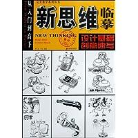 http://ec4.images-amazon.com/images/I/51K29A1RYbL._AA200_.jpg
