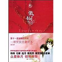 http://ec4.images-amazon.com/images/I/51K2xAO-15L._AA200_.jpg