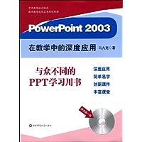 http://ec4.images-amazon.com/images/I/51K2xmi0V6L._AA200_.jpg
