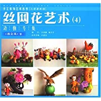 http://ec4.images-amazon.com/images/I/51K36JGENBL._AA200_.jpg