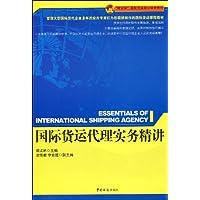 http://ec4.images-amazon.com/images/I/51K3HwLF42L._AA200_.jpg