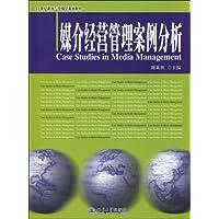 http://ec4.images-amazon.com/images/I/51K3Va56BsL._AA200_.jpg