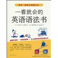 http://ec4.images-amazon.com/images/I/51K4SintngL._AA200_.jpg