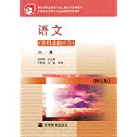 http://ec4.images-amazon.com/images/I/51K4SppZQFL._AA200_.jpg