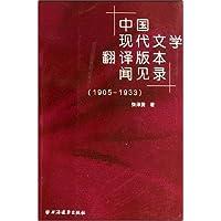 http://ec4.images-amazon.com/images/I/51K4YPGoWnL._AA200_.jpg