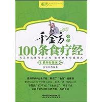 http://ec4.images-amazon.com/images/I/51K4nFXtQKL._AA200_.jpg