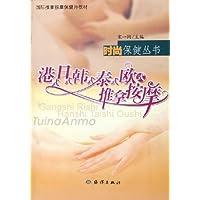 http://ec4.images-amazon.com/images/I/51K4rukzvJL._AA200_.jpg