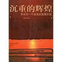http://ec4.images-amazon.com/images/I/51K5ZOoR%2BTL._AA200_.jpg