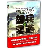 http://ec4.images-amazon.com/images/I/51K5cyqyeqL._AA200_.jpg