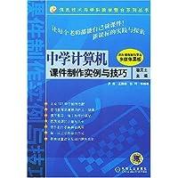http://ec4.images-amazon.com/images/I/51K5unrFcpL._AA200_.jpg