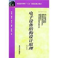 http://ec4.images-amazon.com/images/I/51K63uGym8L._AA200_.jpg