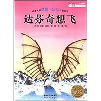 http://ec4.images-amazon.com/images/I/51K6aoUz7WL._AA200_.jpg