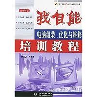 http://ec4.images-amazon.com/images/I/51K6mQR8RzL._AA200_.jpg