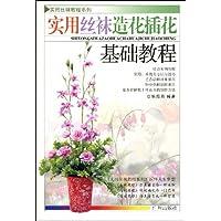 http://ec4.images-amazon.com/images/I/51K6qlDIJlL._AA200_.jpg