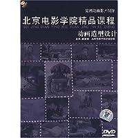 http://ec4.images-amazon.com/images/I/51K7CxmHzKL._AA200_.jpg