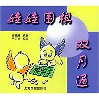 http://ec4.images-amazon.com/images/I/51K7F9IFdGL._AA200_.jpg