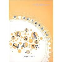 http://ec4.images-amazon.com/images/I/51K7c2o6waL._AA200_.jpg