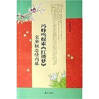 http://ec4.images-amazon.com/images/I/51K8qBiZt%2BL._AA200_.jpg