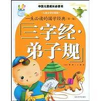 http://ec4.images-amazon.com/images/I/51K8rUq1CRL._AA200_.jpg