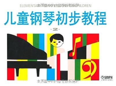 儿童钢琴初步教程2.pdf