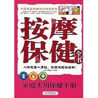 http://ec4.images-amazon.com/images/I/51K9OIAbkfL._AA200_.jpg